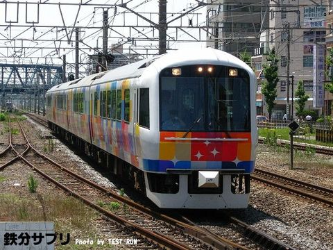 Img_5000