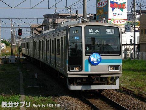 Img_4645