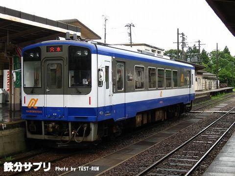 Img_6493