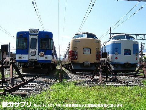 Img_7184