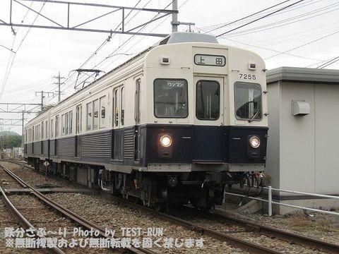 Img_7957