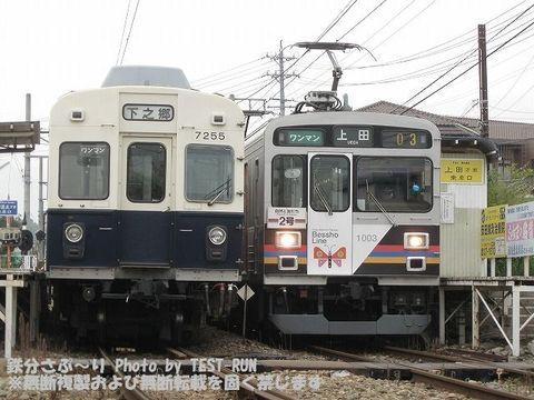Img_7971