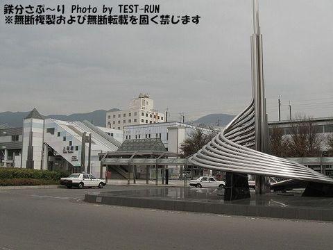 Img_7993