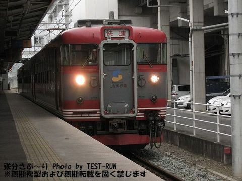 Img_8007
