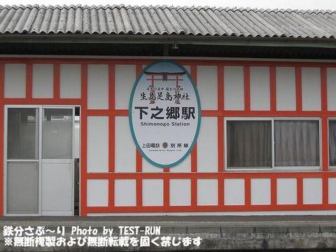 Img_8043