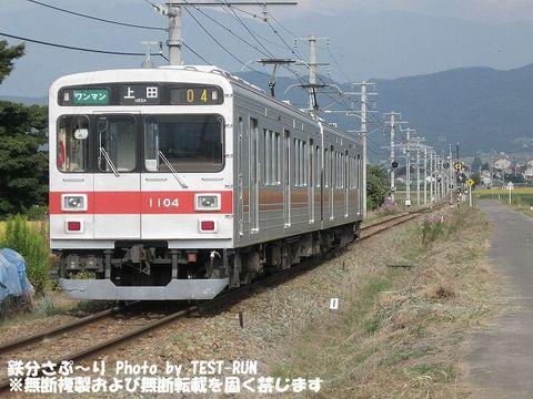Img_8095_2