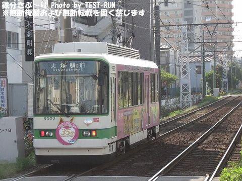 Img_8392