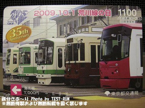Img_8424