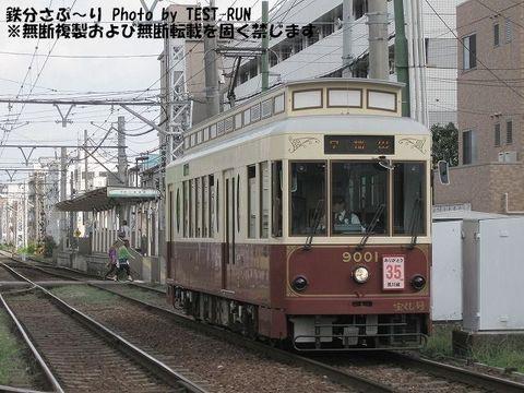 Img_8459