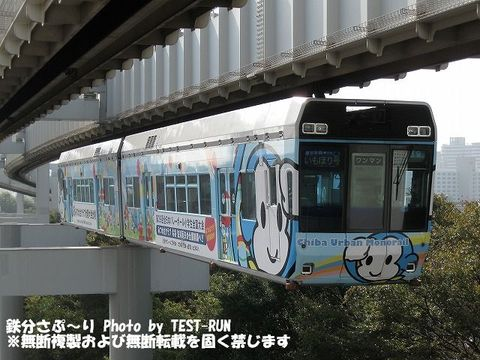 Img_8736