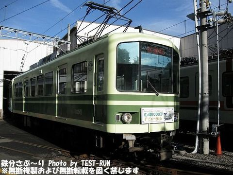 Img_0374