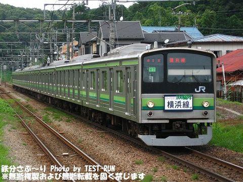 Img_5956