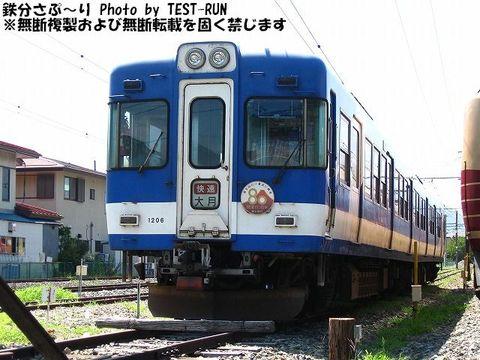 Img_7181