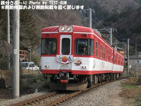 Img_0584_2