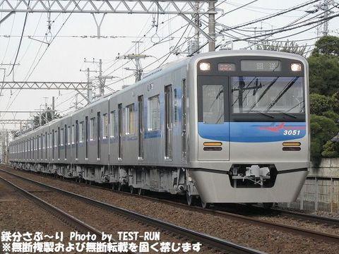 Img_0739