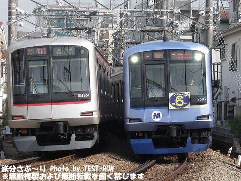 Img_1092