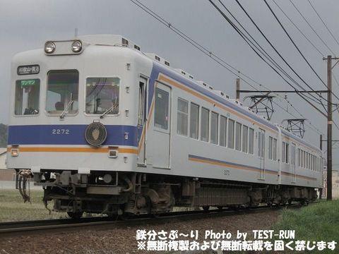 Img_1670