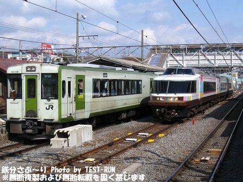 Img_2225