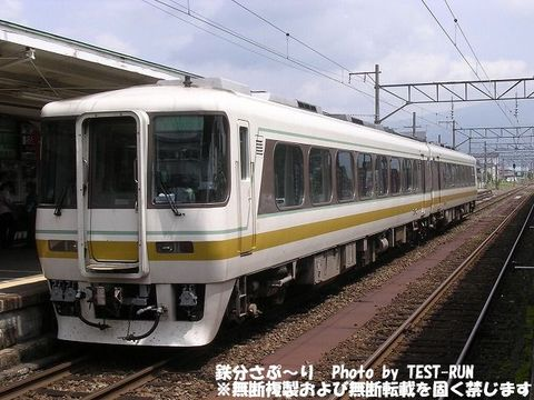 Dscn2310