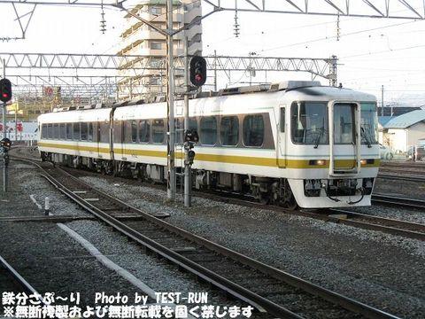 Img_3352