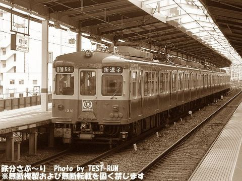 Dscn6312