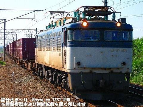 Img_4659