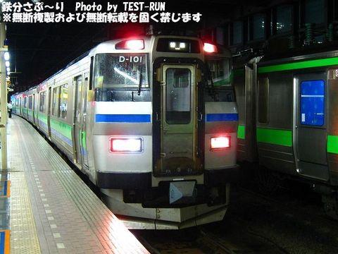 Img_5297