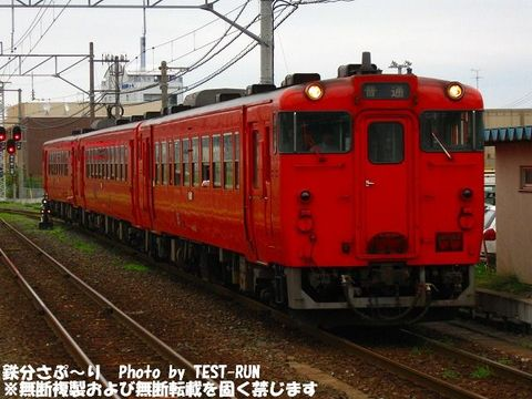 Img_5909