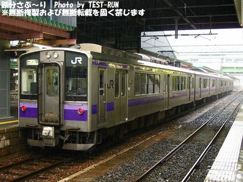 Img_6043