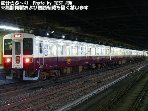 Img_6279