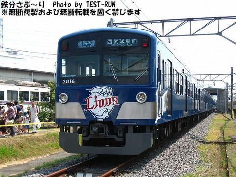 Img_6385