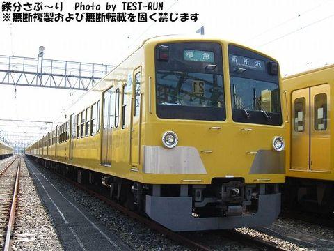 Img_6391
