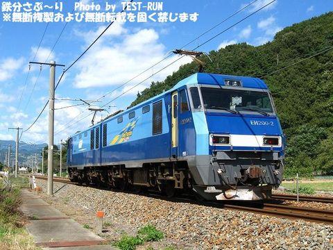 Img_7028