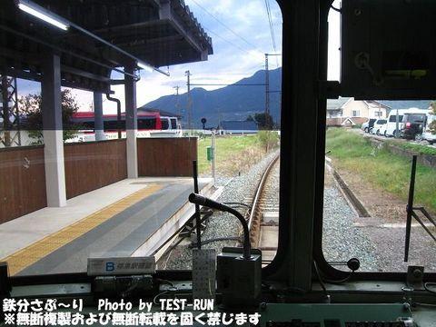 Img_7465_2
