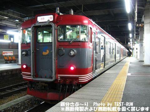Img_7485