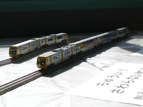 Img_8026