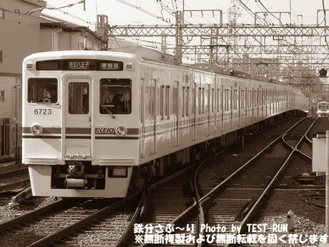 Img_1784
