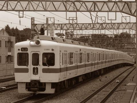 Dscn0329