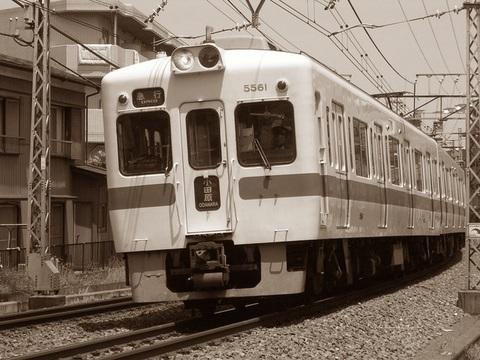 Dscn0952